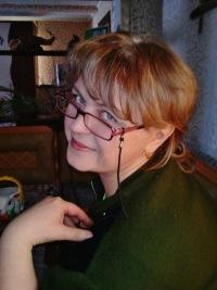 Инна Седельникова, 11 мая 1975, Красноярск, id162305814