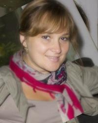 Милена Бренц, 11 сентября , Петрозаводск, id8760346
