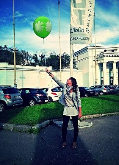 Полина Коваленко, 8 декабря , Москва, id159540010