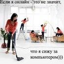 Мишаня Скурчаев фото #15