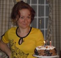 Оксана Баранова, 8 апреля , Шуя, id169002171