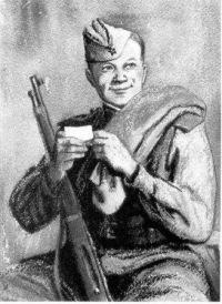 Василий Теркин, 31 августа 1994, Москва, id77153027