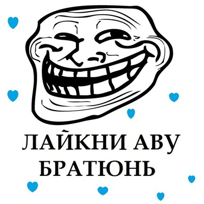Егор Терёшин, 4 июля , Камышин, id113561495