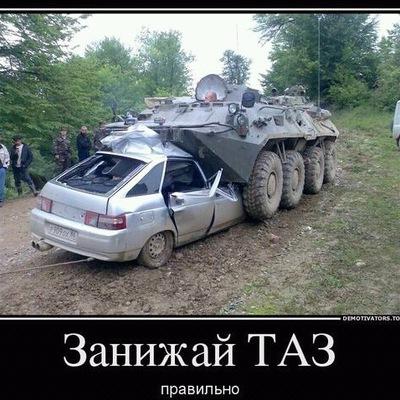 Александр Раут, 14 марта 1999, id216880544