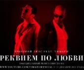 Тимати записал совместный трек с заслуженным артистом РФ Григорием Лепс
