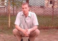 Иван Курач, 20 июля 1994, Урюпинск, id162375349