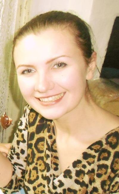 Татьяна Тищенко, 13 июня , Запорожье, id127335031