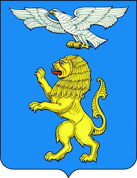 герб с изображением льва