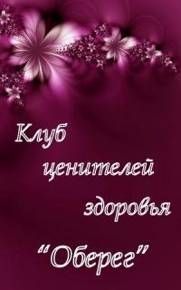 Эдуард Κрюков, 9 октября 1972, Омск, id165723213