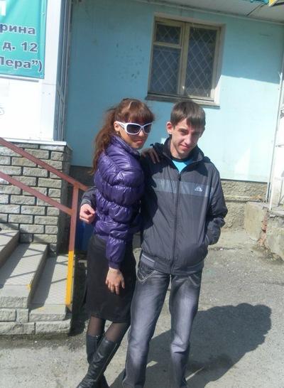 Александра Крылова, 8 марта , Златоуст, id52292054