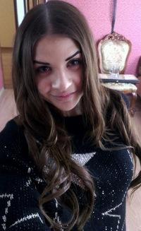 Мария Карташова, 14 мая , Новосибирск, id212787164