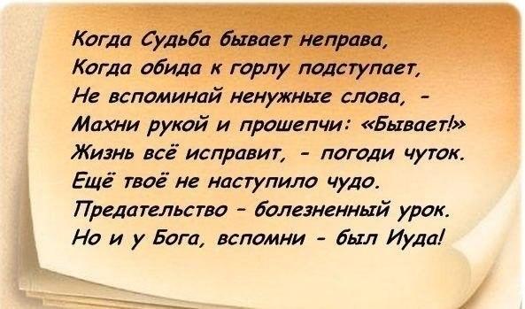 https://pp.vk.me/c302212/v302212717/6491/w3dHQLGOEKw.jpg