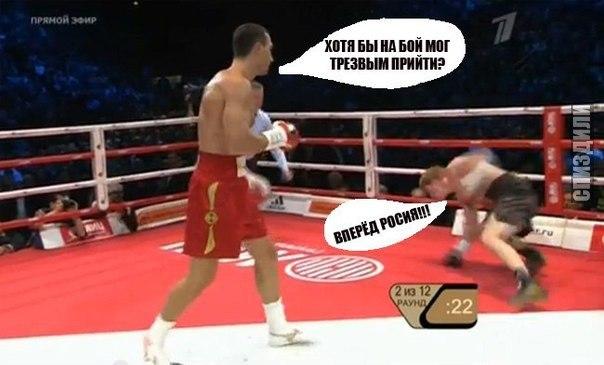 """Собчак: """"Не надо вы#бываться """"русскими витязями"""", Кобзоном и гимном. Кличко без пафоса, тихо выиграл"""" - Цензор.НЕТ 4916"""