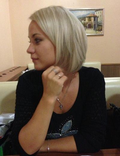 Татьяна Вакс, 23 апреля 1981, Симферополь, id48926903