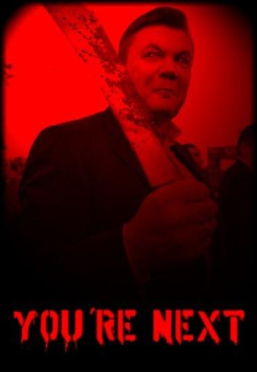 """""""На твоих руках кровь! Останови провокации"""", - активисты пришли к Попову с пикетом - Цензор.НЕТ 3516"""