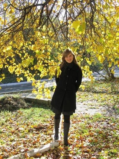 Анна Красных, 17 сентября , Нижний Новгород, id6953856