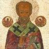 Православный приход церкви Святителя Николая что