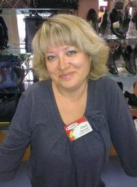Ольга Корытова