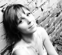 Марина Сазонова, 18 июня 1985, Новочеркасск, id28349081