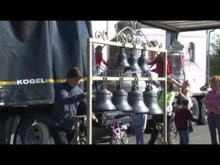 В Валдае побывали колокола, отлитые для Александро-Невской Лавры