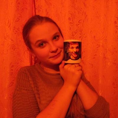 Вика Чурко, 19 января 1995, Докшицы, id159025043