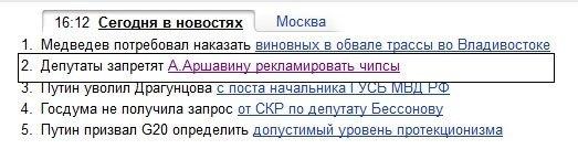 http://cs302214.userapi.com/v302214134/1989/1ZS3GpYnNWA.jpg