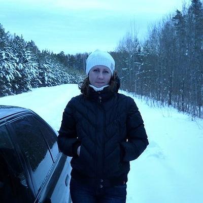 Наталия Сорокина, 11 января , Екатеринбург, id96569600