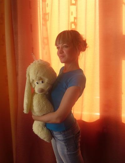 Марина Александрович, 11 марта , Минск, id23413787