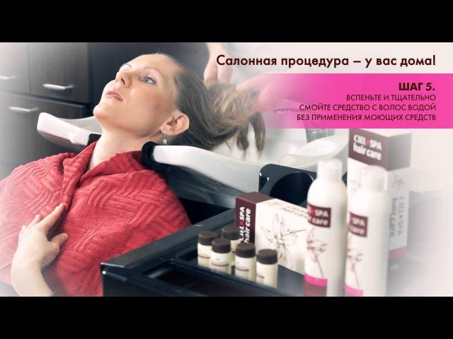 Презентация компании Си Эль парфюм - YouTube