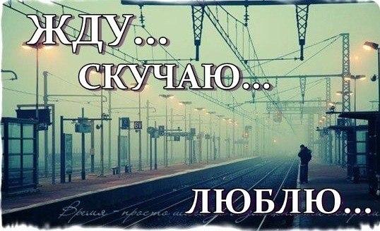 Я жду тебя из армии, любимый...2011-12 гг ~   ВКонтакте