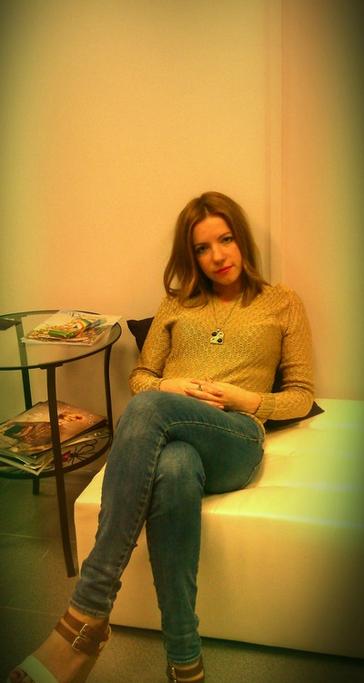Ольга Горбачева, 30 мая , Самара, id123625279