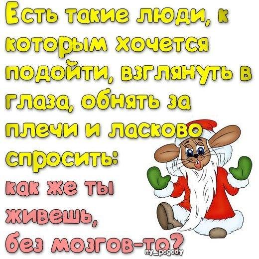 РЕЛАКСАЦИЯ))))) - Страница 5 WfUmIBVfOtU