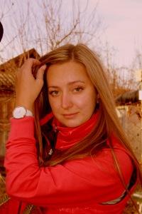 Ксения Юнусова, 5 января 1985, Краснодар, id10508897