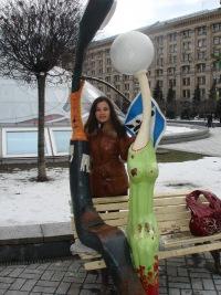 Эмма Казиева, 27 апреля 1995, Симферополь, id106840018
