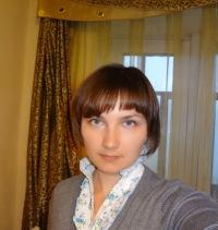 Татьяна Дедюхина, 14 марта , Москва, id11276576