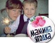 Галя Алексеева, 17 декабря 1985, id48524276