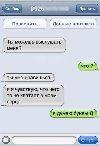 http://cs302401.userapi.com/u72234849/154191482/x_d6db0aa8.jpg