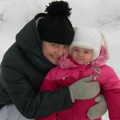Алёна Пономарёва, 19 апреля , Пермь, id71830302