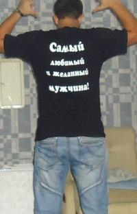 Самиль Утегенов, 21 сентября 1996, Золотоноша, id70064244
