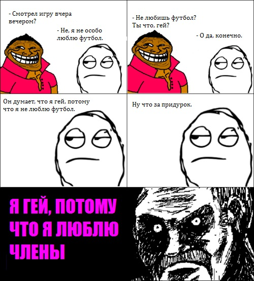 http://cs302403.vkontakte.ru/u34536217/148373983/x_4861608a.jpg