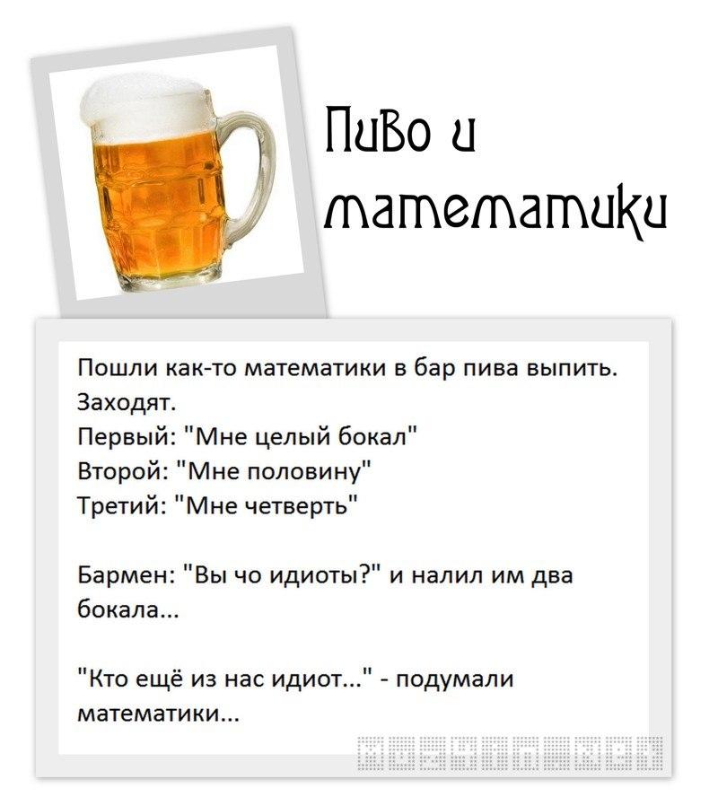 для стихи любителю пива эффективно