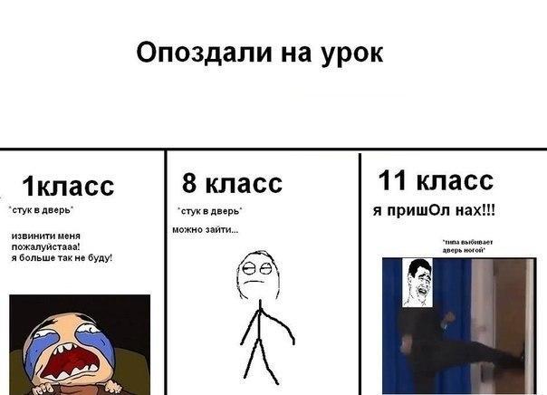 http://cs302404.vk.me/u162636773/-14/x_f4c5f493.jpg