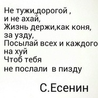 Александр Костарев, 6 июня 1986, Екатеринбург, id137806268