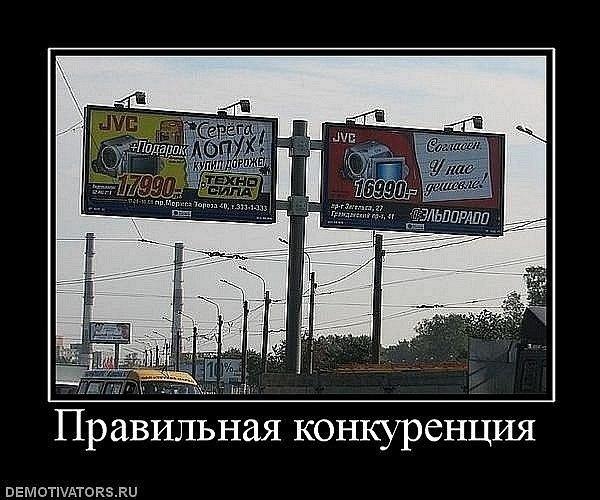 http://cs302404.userapi.com/v302404371/f49/eDoZMskntNo.jpg