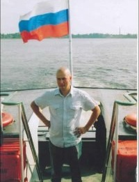 Максим Дротик