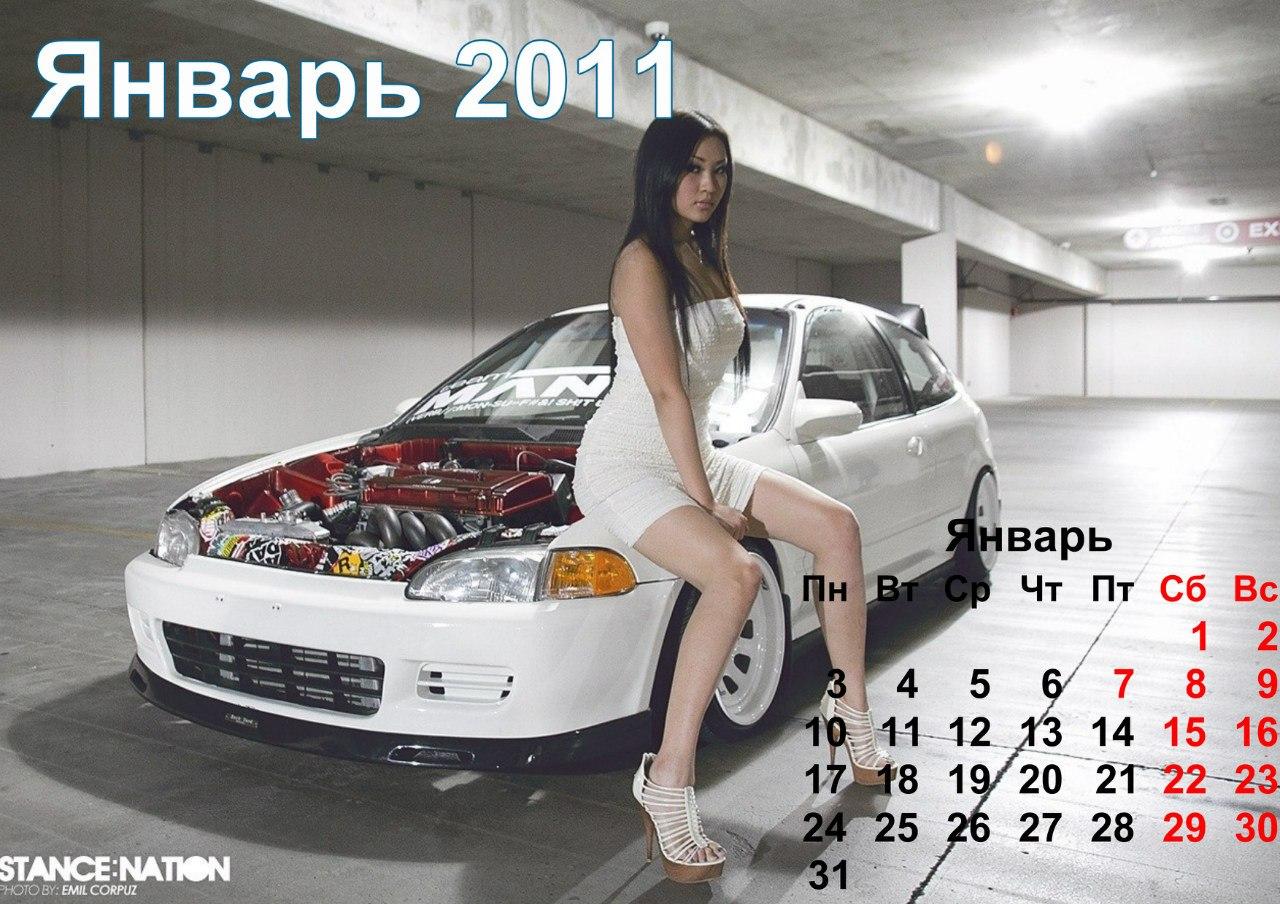 Японская машина для секса 10 фотография