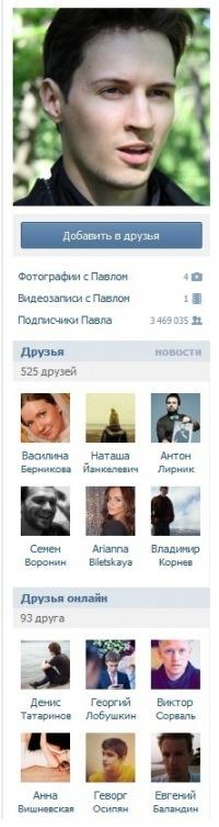Сергей Πопов, 23 августа , id169268577