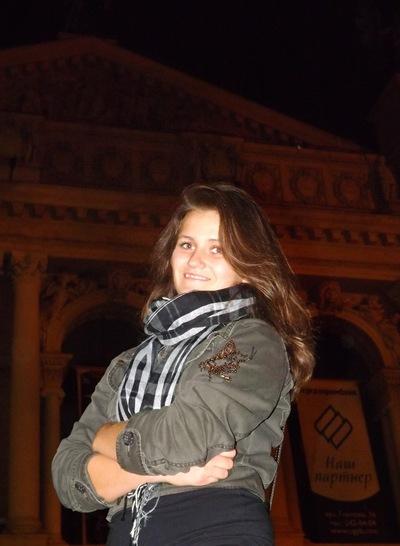 Христина Дворянин, 29 января , Львов, id137449239