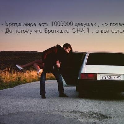 Ваня Мурзин, 6 декабря , Каменск-Уральский, id186341590