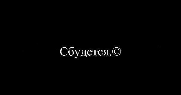 Тону в любви...Спасать не надо♥   ВКонтакте